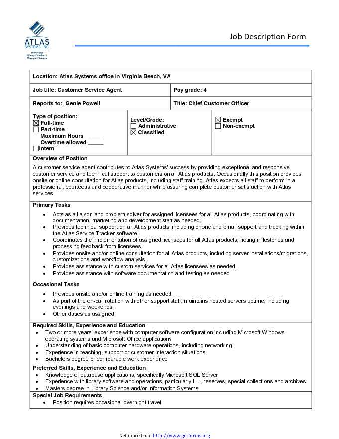 Job Description Template 3