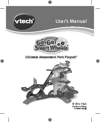 VTech Owners Manual Sample
