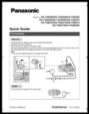 Panasonic Quick Start Guide Sample